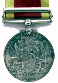 China_Medal_Reverse
